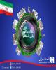 جشنواره عکس بانک صادرات ایران