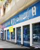 تاکیدات مدیرعامل بانک صادرات ایران در استان سمنان