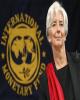 لاگارد: کشورها در مورد مذاکره جنگ تجاری منطقی باشند