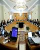 تصویب آییننامههای بودجه۹۷/ابلاغیه دولت به بانکها و بانک مرکزی