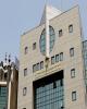 شروط سازمان بورس برای عضویت افراد در هیات مدیره شرکتها