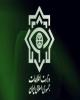 وزارت اطلاعات برای مبارزه با مفاسد اقتصادی اعلام آمادگی کرد