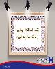 اقدامات حمایتی بانک صادرات ایران در بوشهر مورد تقدیر استانداری قرار گرفت