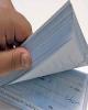 ضرورت پیشبینی سازوکار مناسب در قانون چک برای برخورد با تخلف