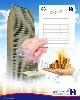 بانک صادرات ایران اوراق گواهی سپرده طلا صادر میکند