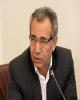 تدوین برنامه ارتقای اقتصاد فناوری اطلاعات و ارتباطات استان