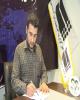 تعاونی ها پیش درآمد توسعه سمنان - محمدرضا یوسف نژاد*