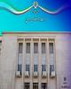 تکذیب ادعای ارائه اطلاعات صرافیها در قالب FATF به طرف خارجی از سوی وزارت اقتصاد