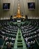 آخرین وضعیت لایحه الحاق به کنوانسیون مبارزه با جرائم سازمان یافته