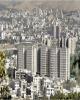 برگزاری پانزدهمین نمایشگاه ساختمان و عمران کیش