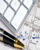 مفاهیم و اصطلاحات لایحه مالیات بر ارزش افزوده مشخص شد