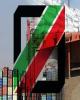 نسخه اصلاحیه آیین نامه ورود و صدور فلزات گرانبها