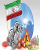 اقتصاد ایران در مسیر ریکاوری