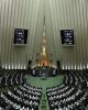 آمار عجیب یک نماینده درباره قوانین تصویب شده در مجلس