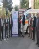 اهدای یک دستگاه آمبولانس به بیمارستان آیت الله طالقانی تهران