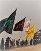 مراکز ارائه خدمات پستبانکایران به زائران اربعین حسینی