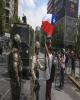 بحران ارزی به شیلی رسید