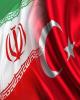 مازاد تراز تجاری ایران و ترکیه ۱.۲۶ میلیارد دلار شد