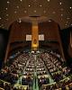 دوازدهمین کنفرانس تجارت و توسعه سازمان ملل با حضور ایران آغاز شد