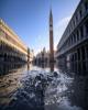 ضرر میلیارد یورویی سیل به ونیز