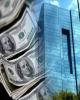 نرخ رسمی دلار و ۹ ارز ملی ثابت ماند / قیمت ۲۷ واحد پولی کاهش یافت