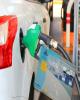 روند توزیع کارتهای سوخت چگونه است؟