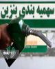 مدیریت بهینه بدبختی با بنزین