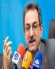 بیمه بانک های خسارت دیده در استان تهران پرداخت میشود