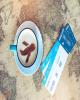 با «اپلیکیشن ۶۰» بانک ملی ایران، بلیت هواپیما بخرید