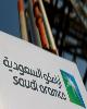 عرضه سهام شرکت آرامکو در بازار سرمایه عربستان