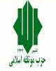 FATF همان برجام ۲ است/دولت راه نفوذبیگانگان دردستگاه اجرایی راببندد