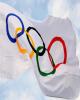 دریافت کمک ٨٢ هزار دلاری کمیته ملی المپیک از نهادهای بین المللی