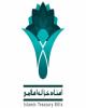 تامین اعتبارات لازم برای تسویه اسناد خزانه اسلامی
