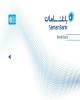 راهاندازی یکهزار و پانصدمین خودپرداز بانک سامان