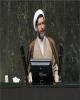 حسین زاده بحرینی: در اصلاح قوانین پولی شورای پول و اعتبار منحل شده است