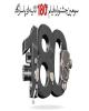 مراسم اختتامیه سومین جشنواره فیلم ۱۸۰ ثانیه ای بانک پاسارگاد