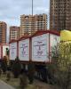 ۱۵ کانکس مسکونی بانک ملت به اهالی زلزله زده میانه و سراب اهدا شد