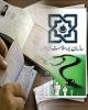 حمایت سازمان بیمه سلامت ایران از ایدههای پژوهشی