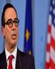 منوچین: توافق فاز یک با چین برای رشد اقتصادی جهان عالی است