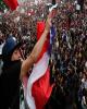 توافق نمایندگان کنگره شیلی بر سر انجام اصلاحات فوری
