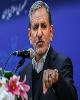 جهانگیری: اقتصاد ایران قرار بود فروبپاشد، اما سرپا ایستاد