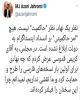 التماس شریعتمداری برای رای به روحانی/ سفرهای لاریجانی و انتخابات ریاست جمهوری/ آیا احمدینژاد تغییر کرده است؟