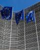اروپا عربستان سعودی را در لیست سیاه پولشویی قرار میدهد