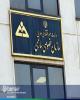 واگذاری ۹۸ درصد سهام ماشینسازی تبریز