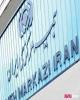 پرداخت جریمه دیرکرد بیمه شخص ثالث تا پایان بهمن