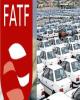 نگاهی بر افزایش قیمت خودرو و سرنوشت لایحه FATF