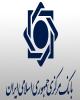 مجمع عمومی بانک مرکزی برگزار میشود