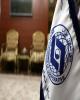 بانک اطلاعات تعاونیهای ایران رونمایی شد