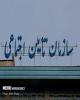 عناوین هفته بزرگداشت مقام زن اعلام شد
