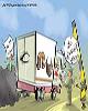 کاریکاتور/ اختصاص دلار دولتی برای واردات ریش و کلاه گیس!